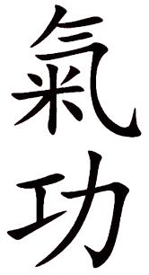 logo-qi-gong